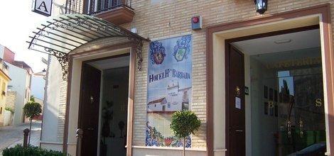 WACHDIENST RUND UM DIE UHR Hotel ATH Santa Bárbara Sevilla